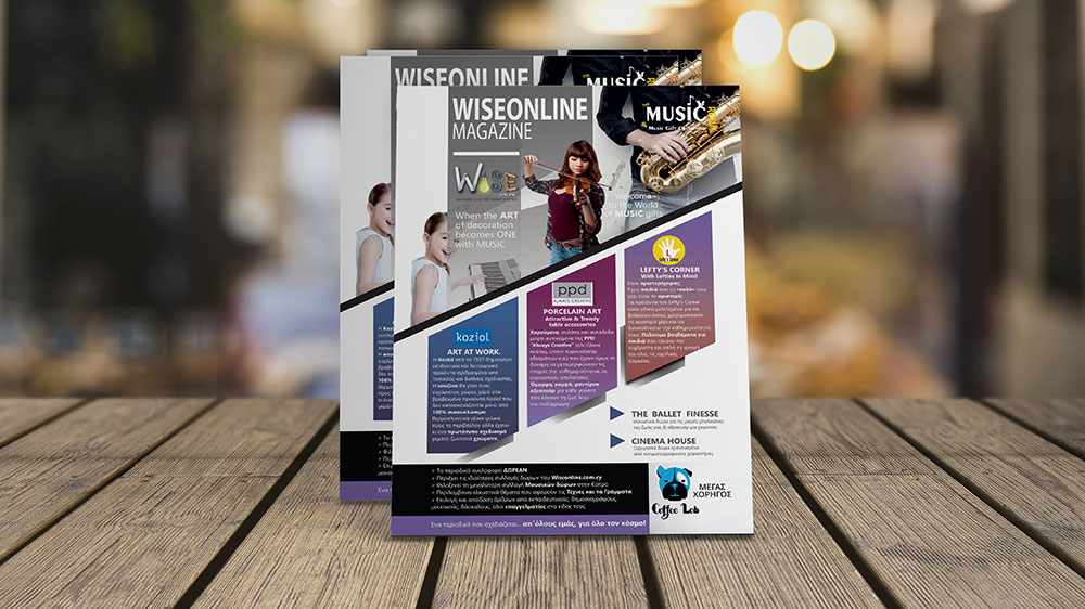 Online Magazine Access